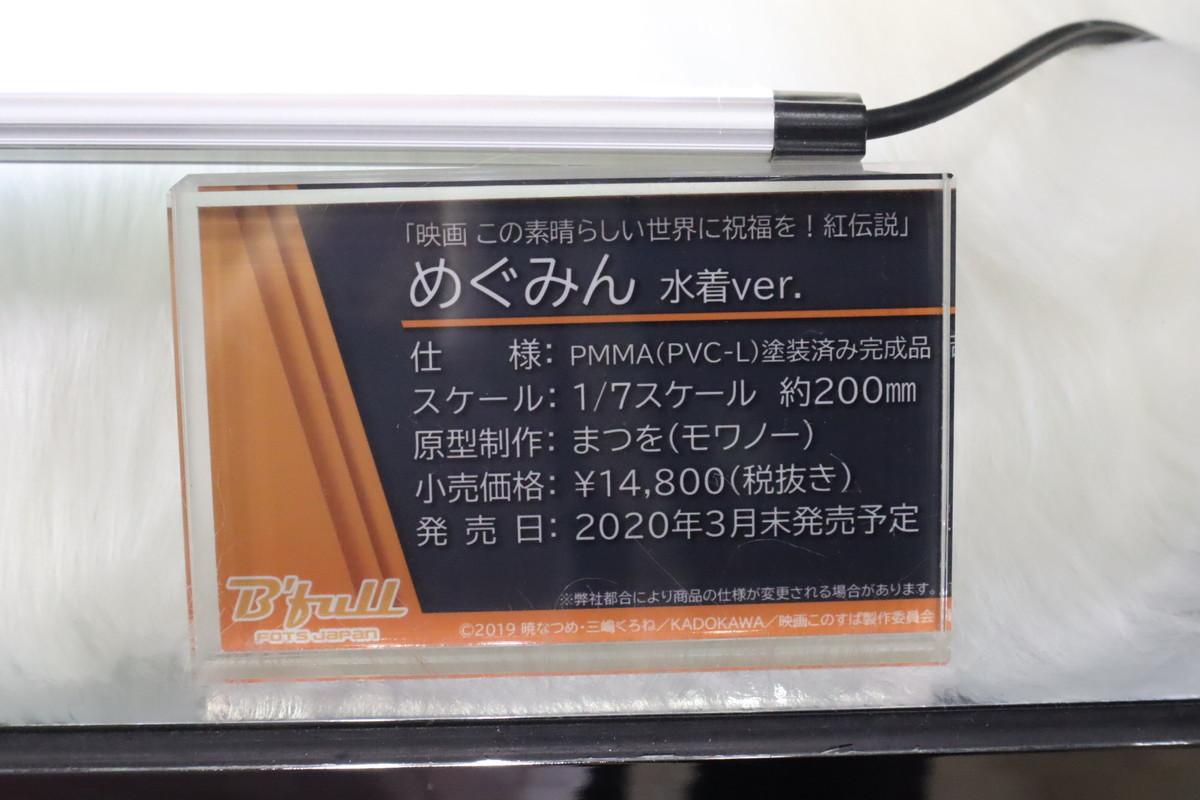 f:id:dagashiya-kei-chan:20200209202815j:plain