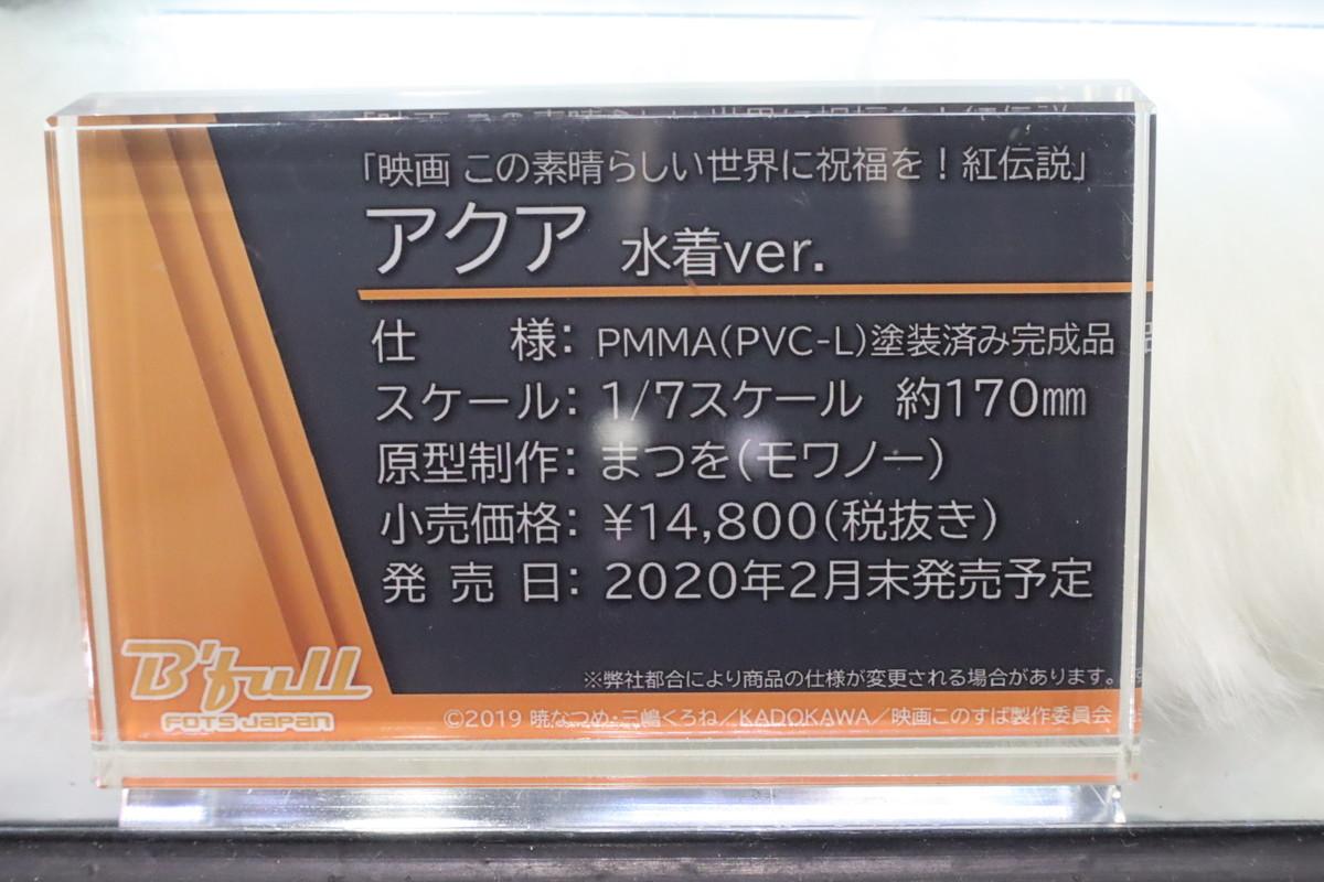f:id:dagashiya-kei-chan:20200209202929j:plain