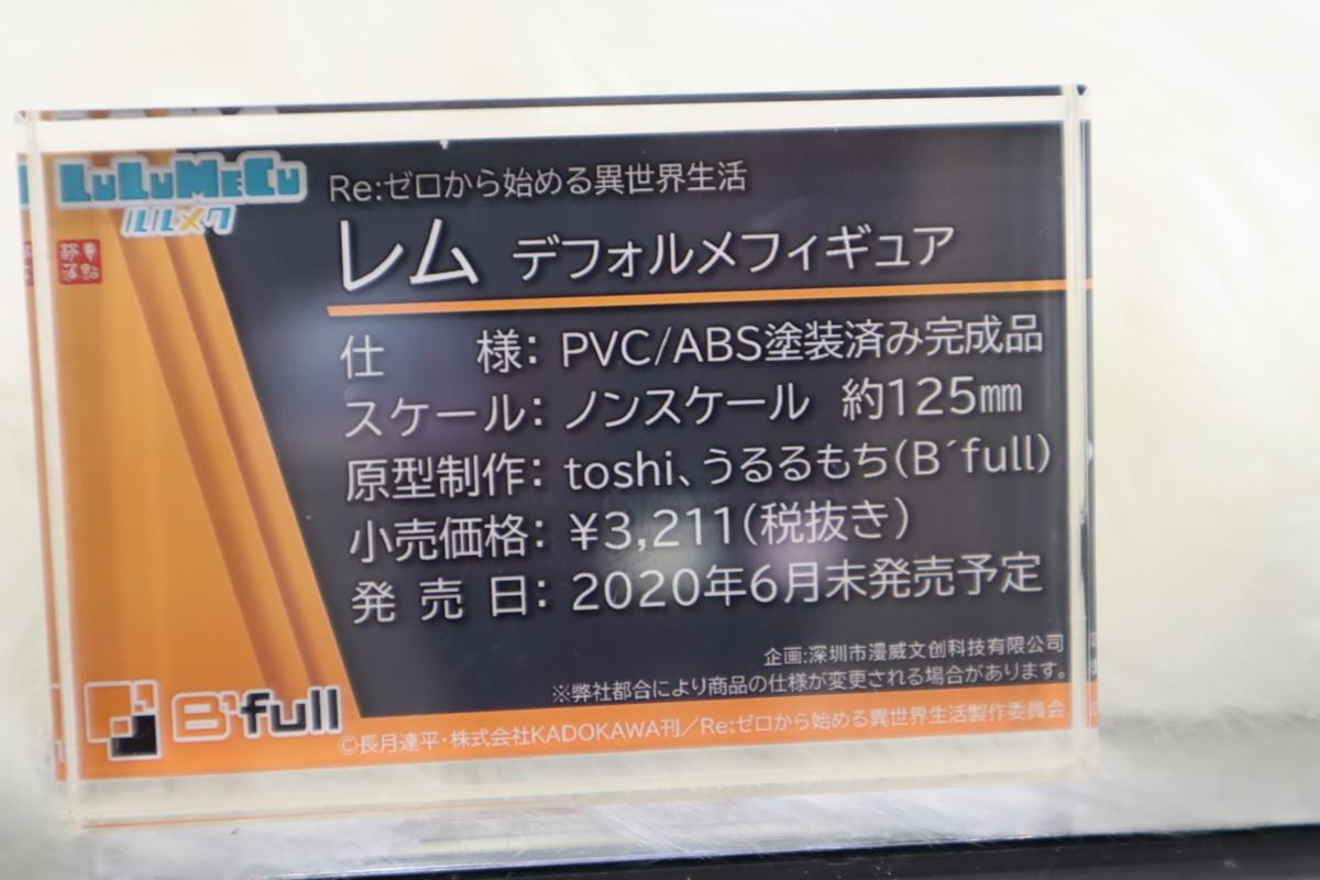 f:id:dagashiya-kei-chan:20200209203118j:plain