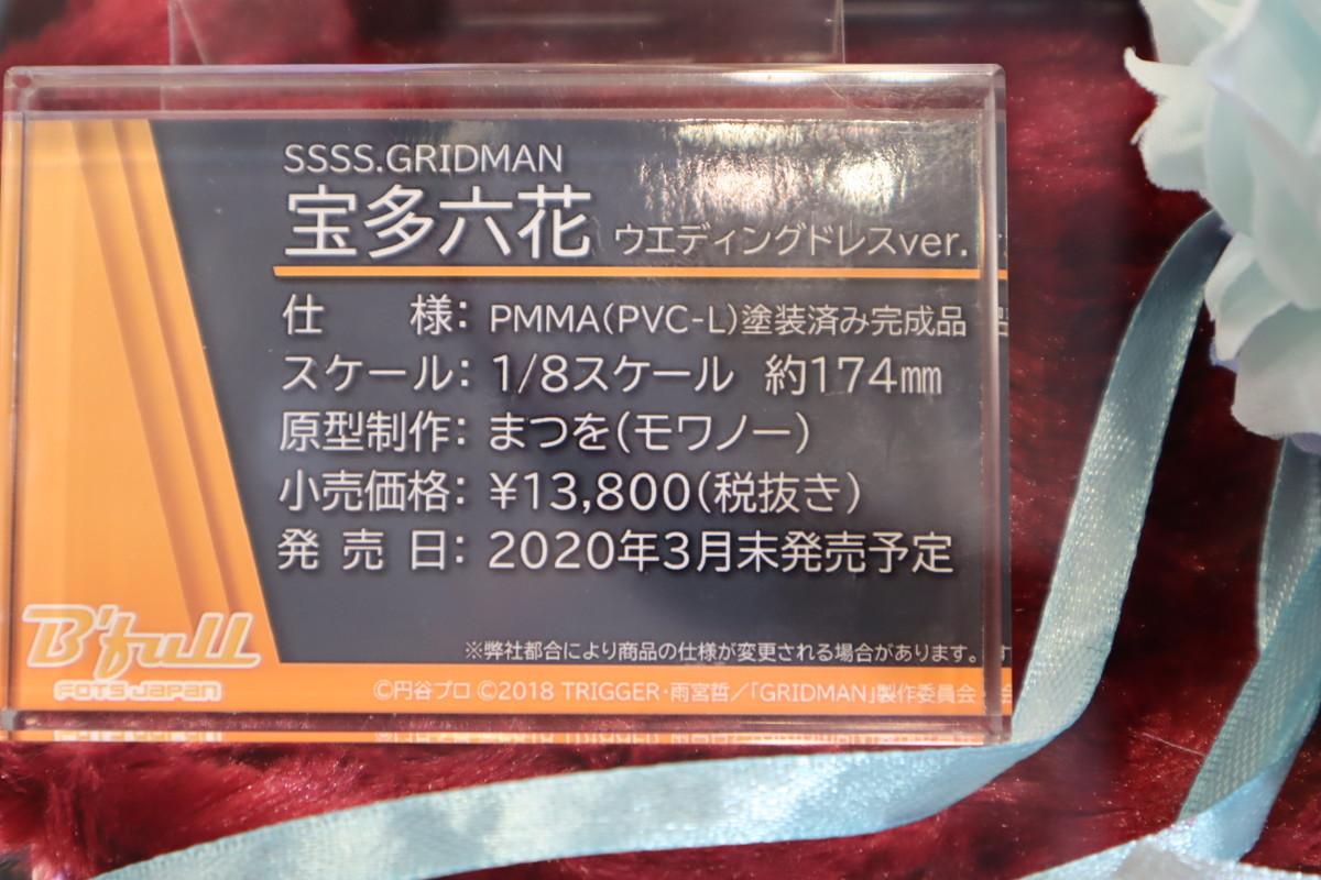f:id:dagashiya-kei-chan:20200209203327j:plain