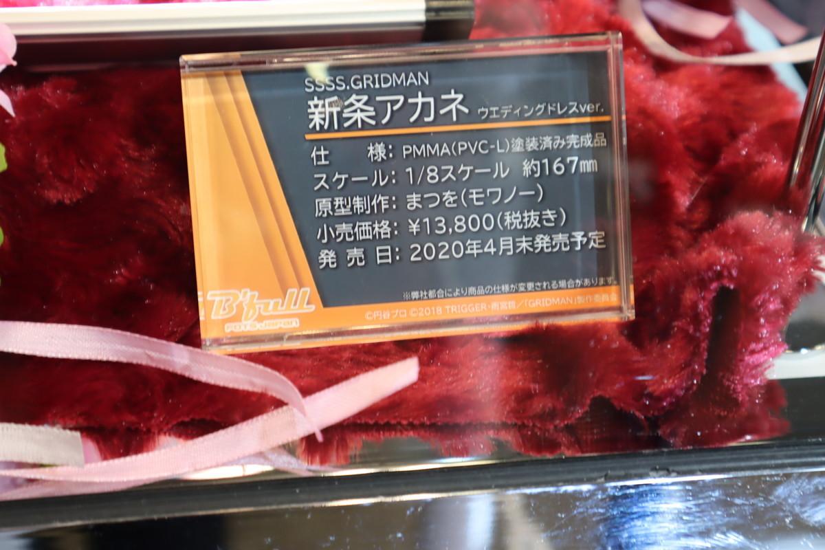 f:id:dagashiya-kei-chan:20200209203446j:plain