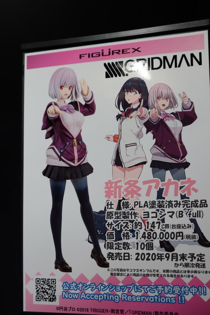 f:id:dagashiya-kei-chan:20200209203848j:plain