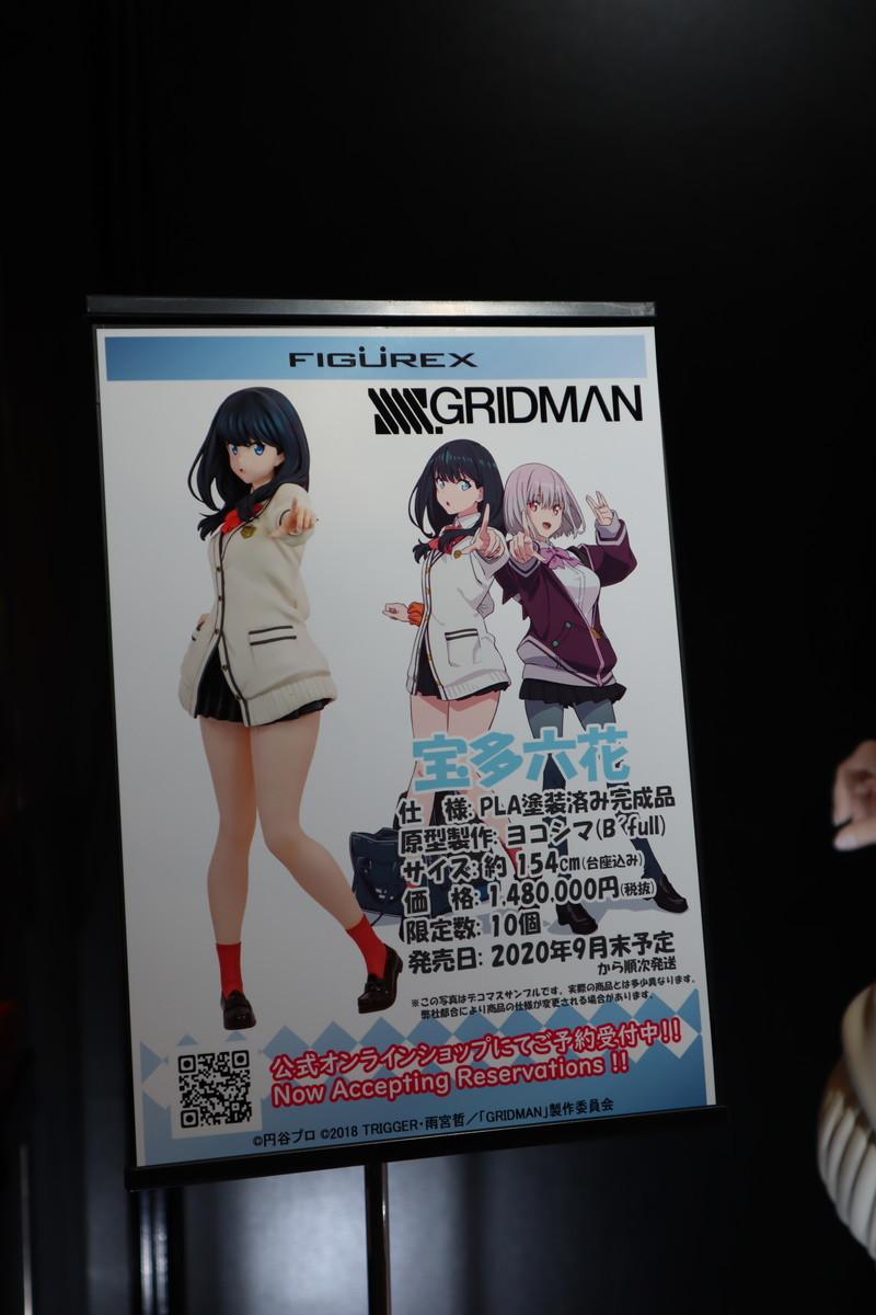 f:id:dagashiya-kei-chan:20200209204011j:plain
