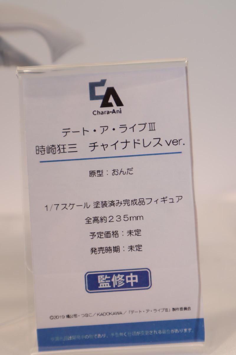 f:id:dagashiya-kei-chan:20200209214447j:plain