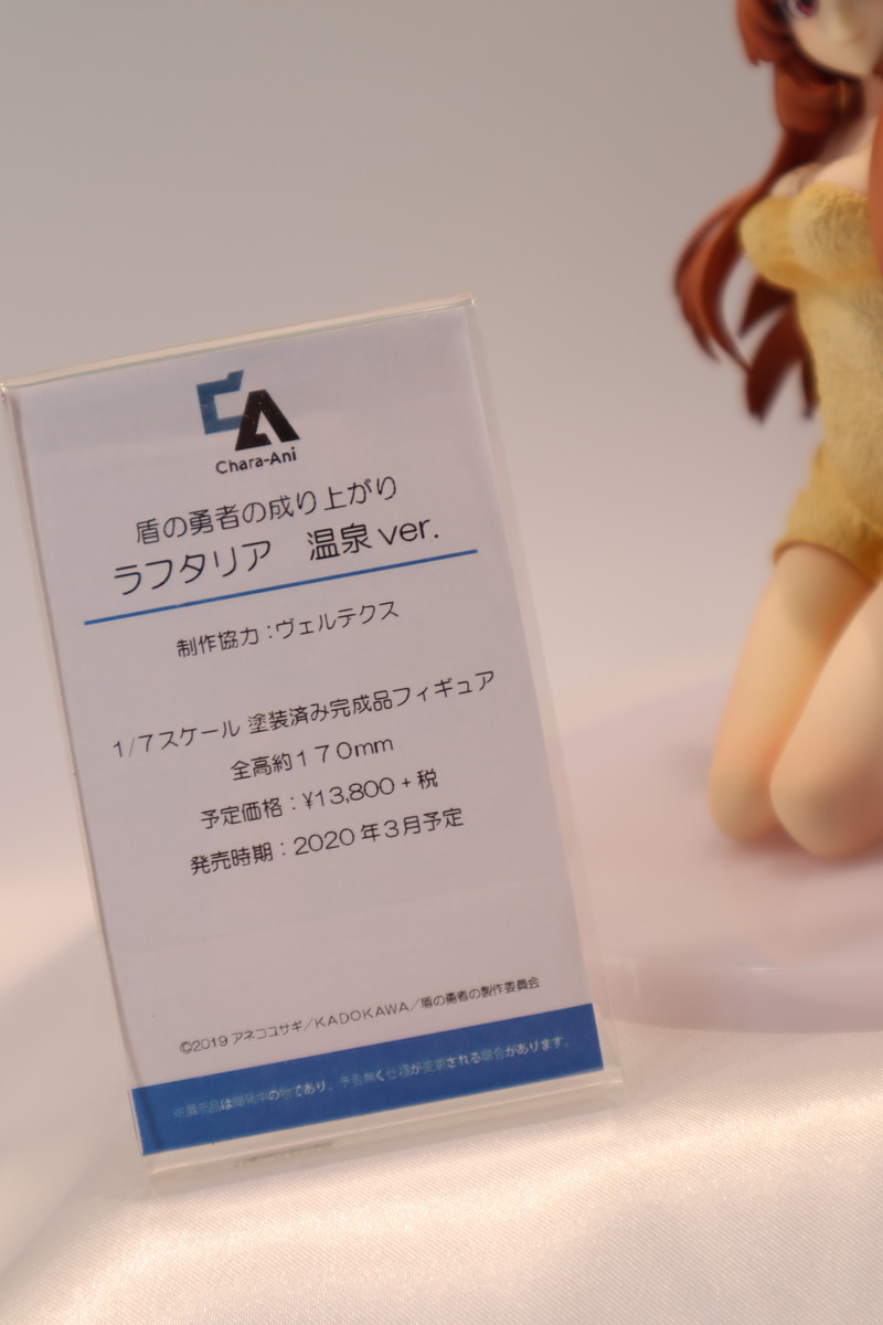 f:id:dagashiya-kei-chan:20200209214645j:plain