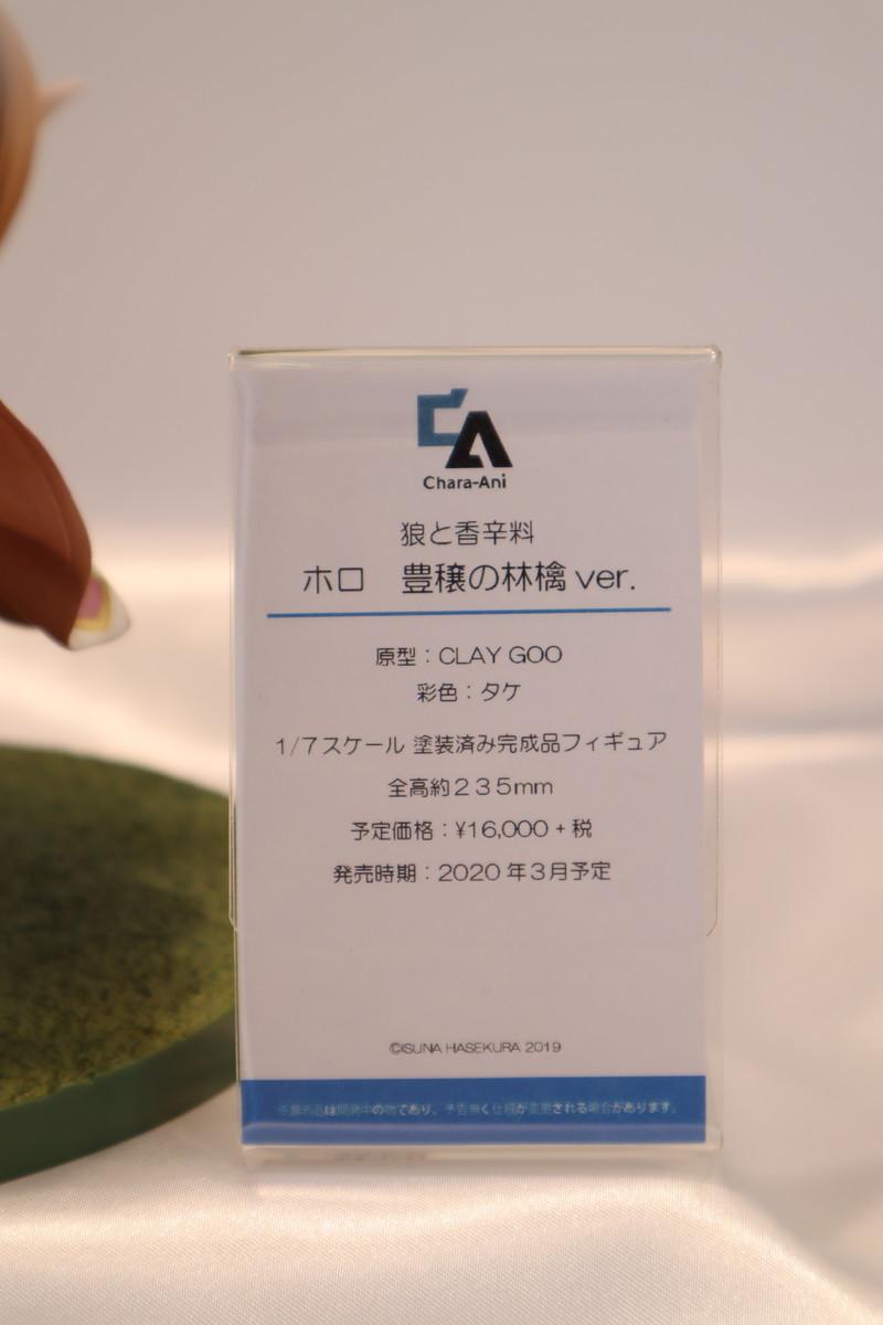 f:id:dagashiya-kei-chan:20200209214914j:plain