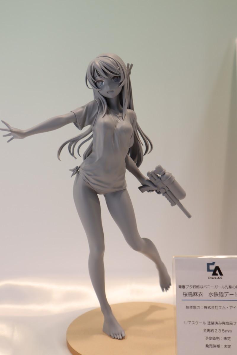 f:id:dagashiya-kei-chan:20200209214921j:plain