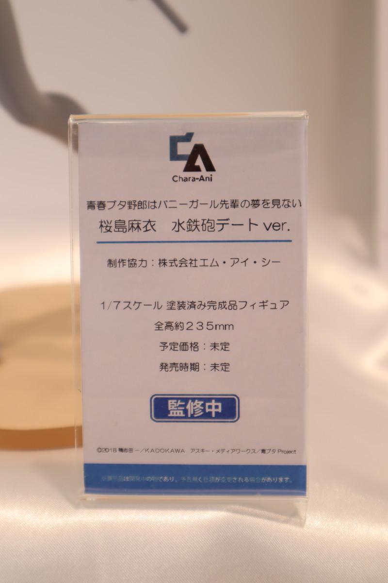 f:id:dagashiya-kei-chan:20200209215013j:plain