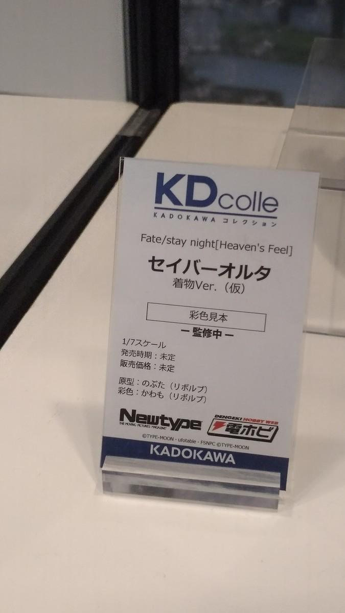 f:id:dagashiya-kei-chan:20200209220526j:plain