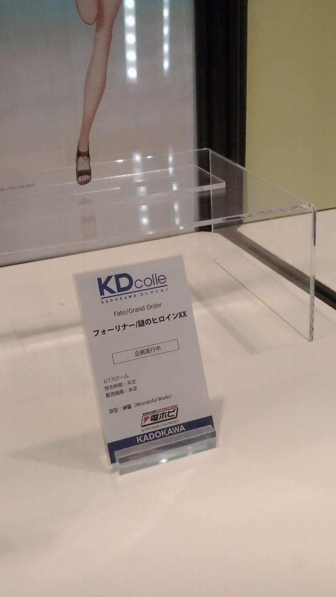 f:id:dagashiya-kei-chan:20200209220623j:plain