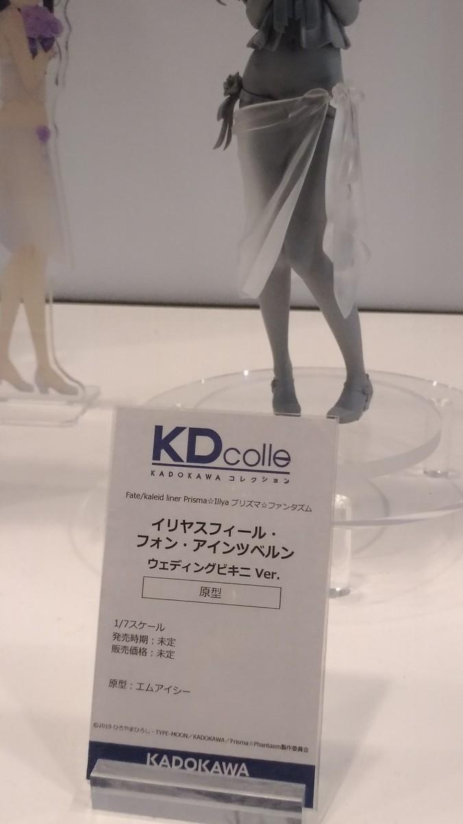 f:id:dagashiya-kei-chan:20200209221303j:plain