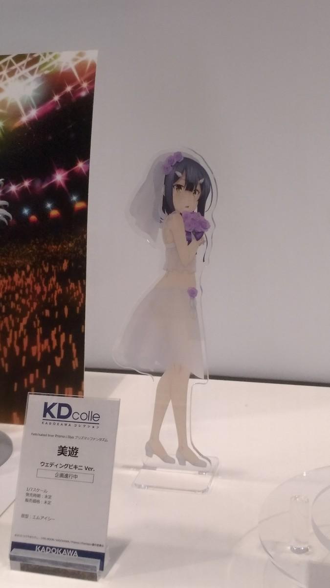 f:id:dagashiya-kei-chan:20200209221353j:plain
