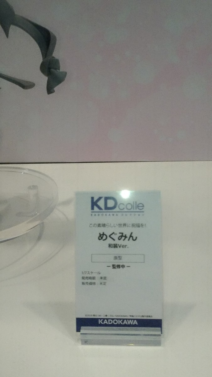 f:id:dagashiya-kei-chan:20200209221717j:plain