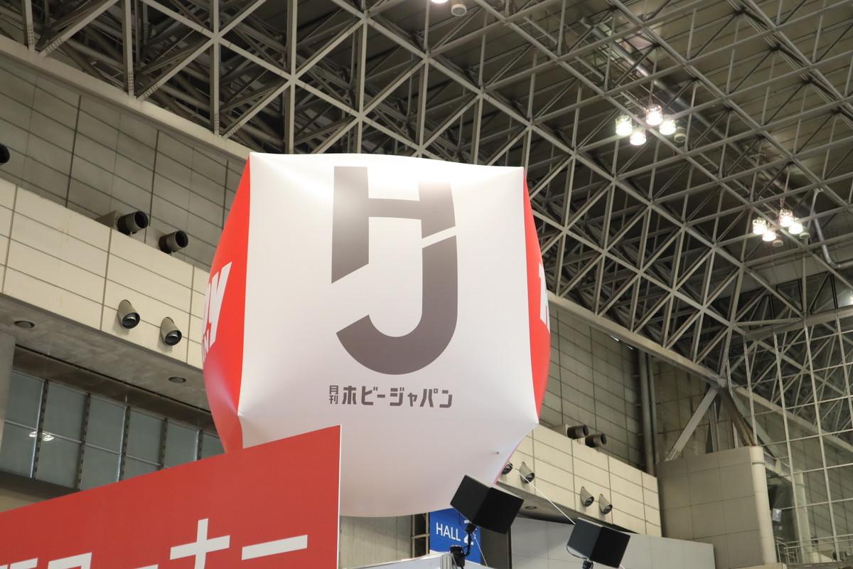 f:id:dagashiya-kei-chan:20200210235723j:plain