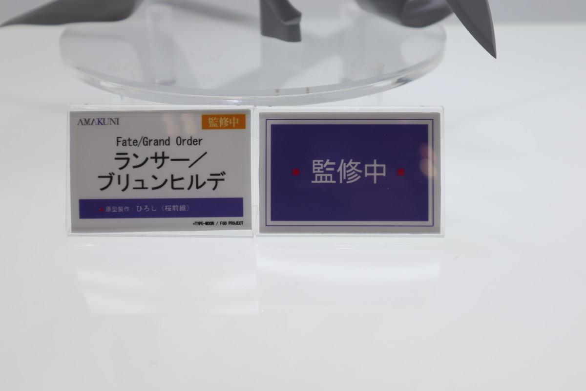 f:id:dagashiya-kei-chan:20200210235917j:plain
