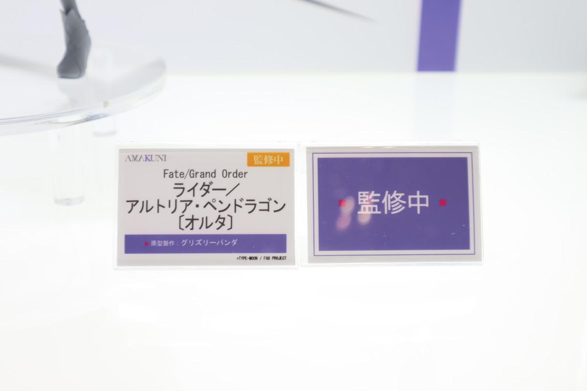 f:id:dagashiya-kei-chan:20200211000305j:plain