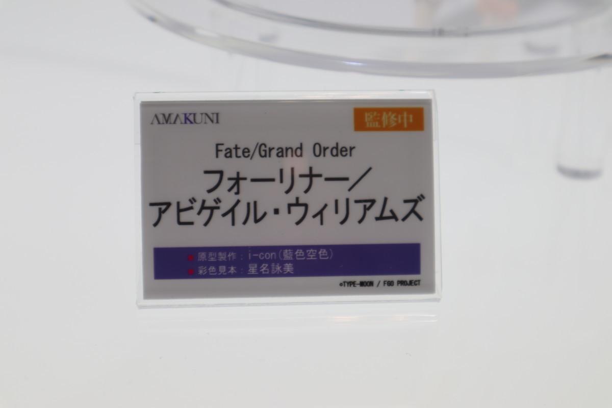 f:id:dagashiya-kei-chan:20200211000402j:plain