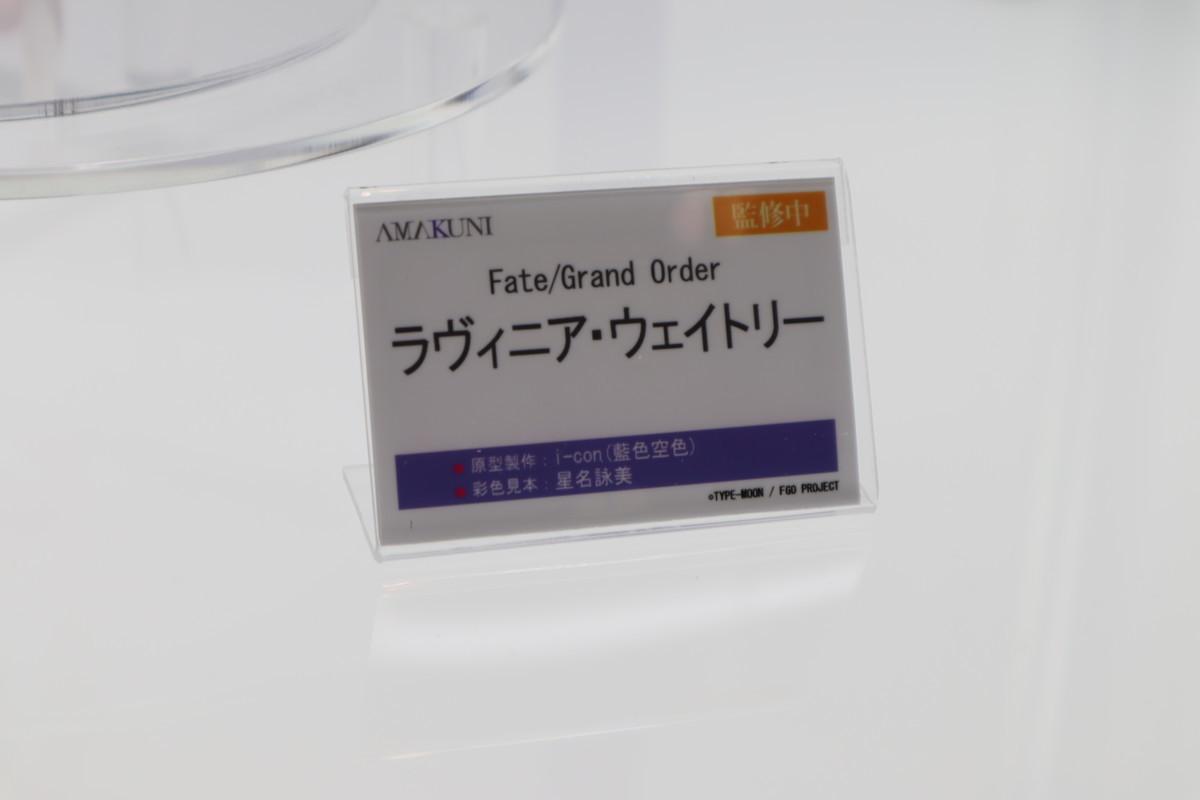 f:id:dagashiya-kei-chan:20200211000451j:plain