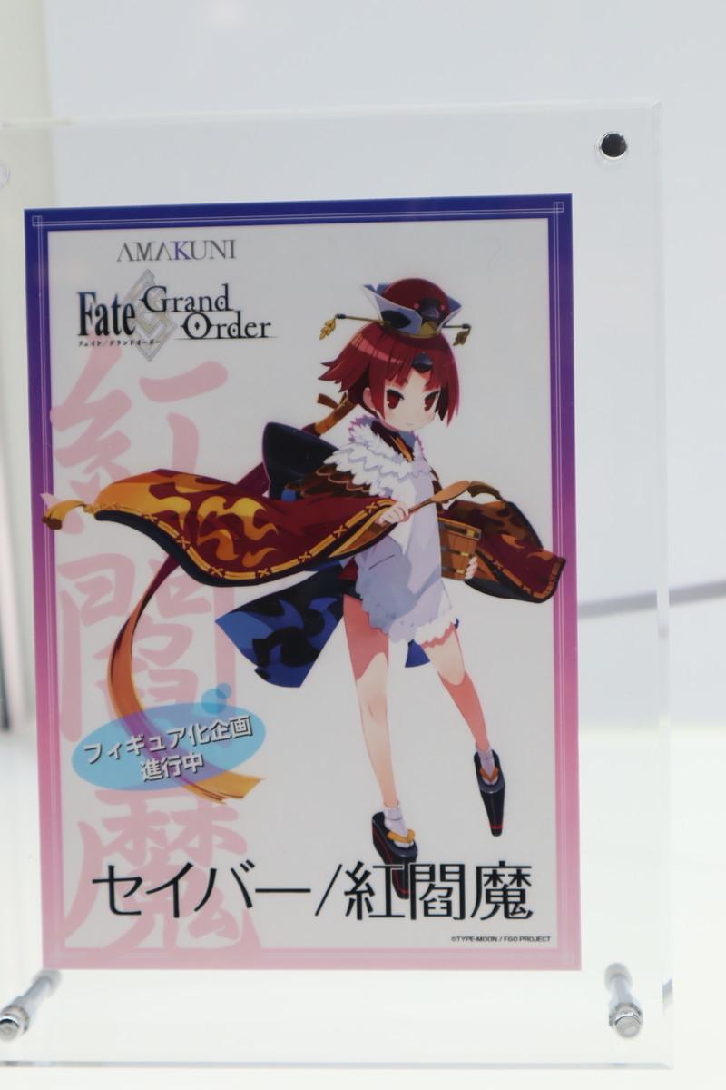 f:id:dagashiya-kei-chan:20200211000501j:plain