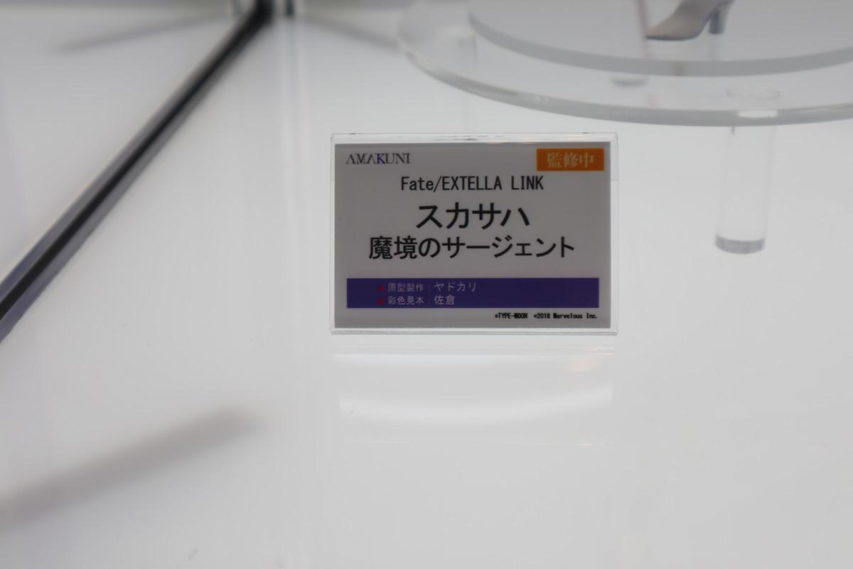 f:id:dagashiya-kei-chan:20200211000643j:plain