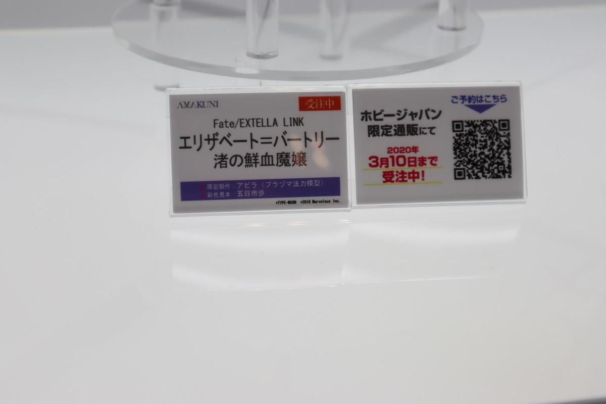 f:id:dagashiya-kei-chan:20200211000749j:plain