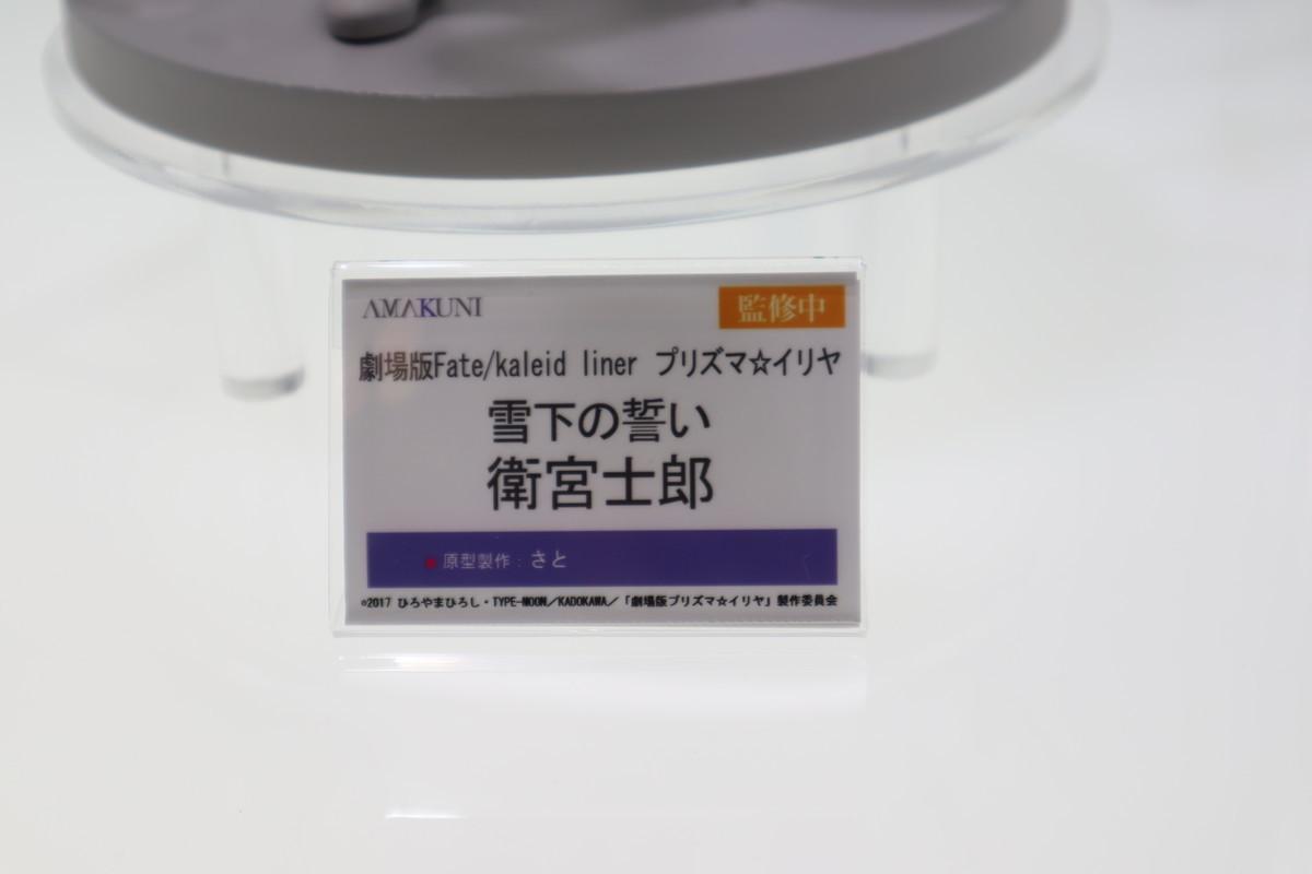f:id:dagashiya-kei-chan:20200211001006j:plain