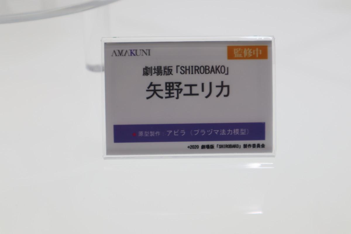 f:id:dagashiya-kei-chan:20200211002315j:plain