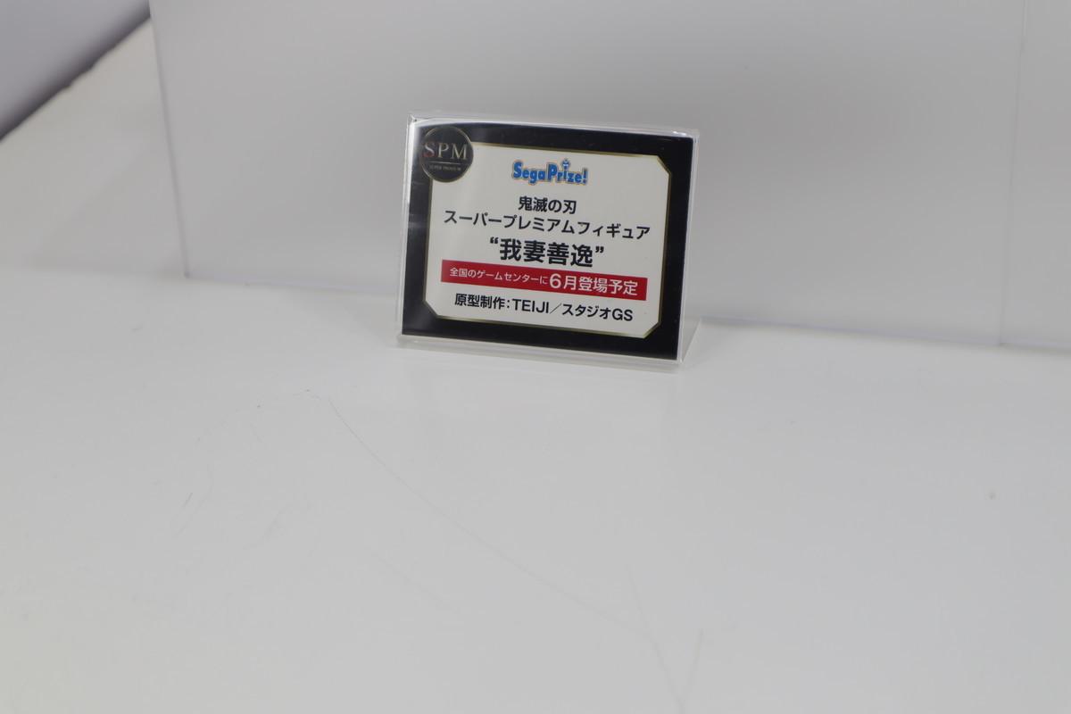 f:id:dagashiya-kei-chan:20200211004907j:plain