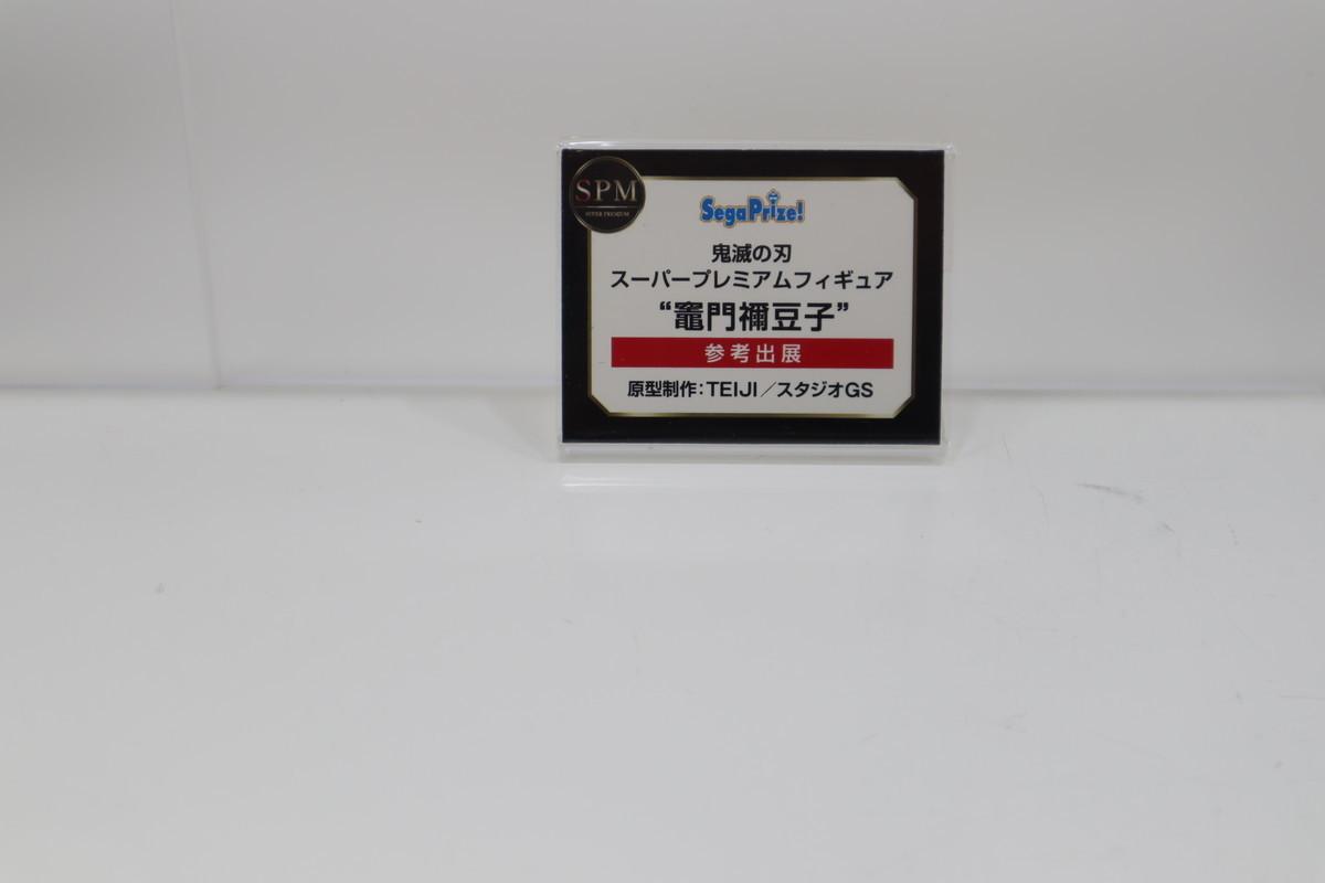 f:id:dagashiya-kei-chan:20200211004914j:plain