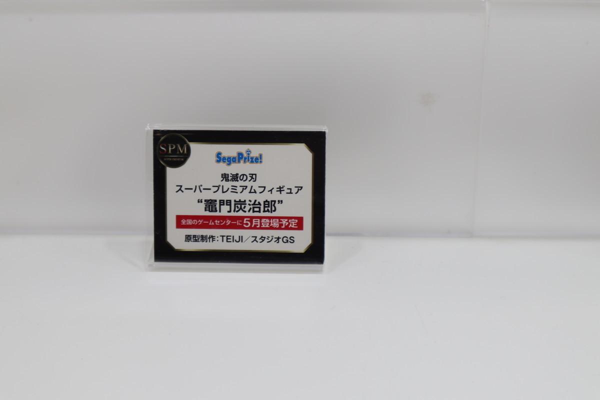 f:id:dagashiya-kei-chan:20200211004945j:plain