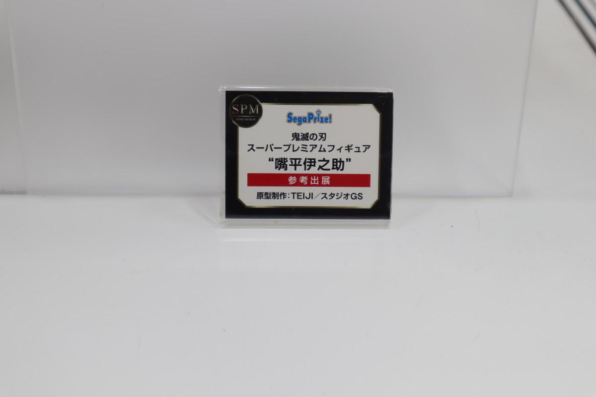f:id:dagashiya-kei-chan:20200211005020j:plain