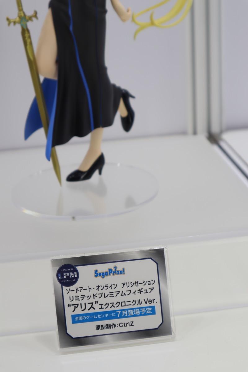 f:id:dagashiya-kei-chan:20200211005157j:plain