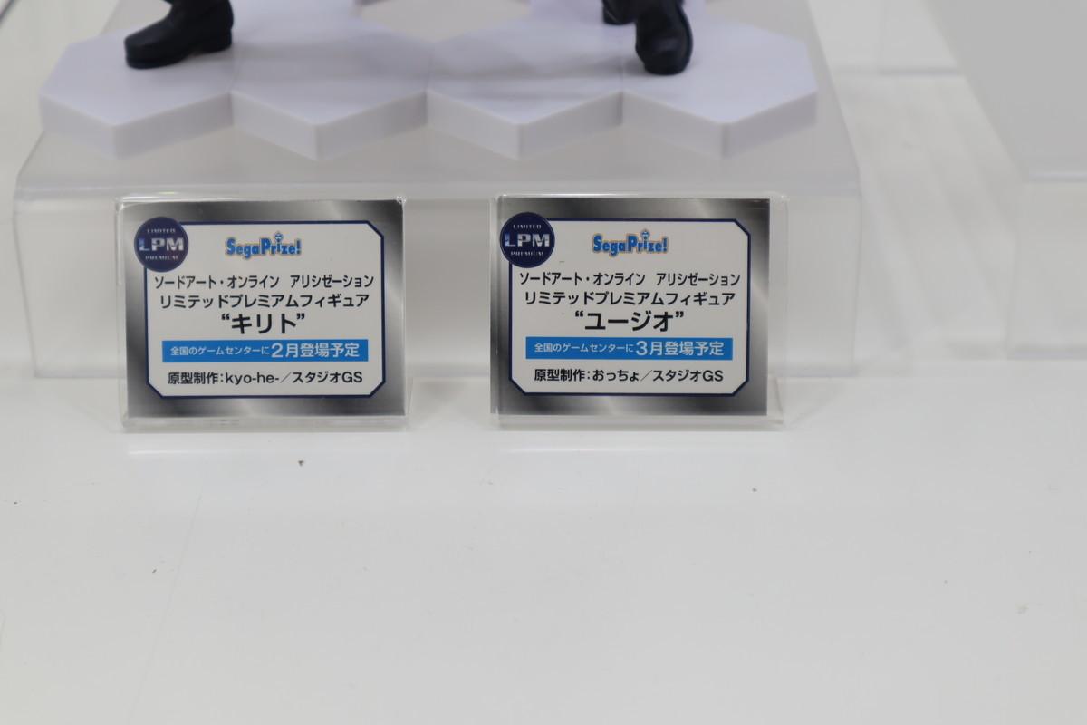 f:id:dagashiya-kei-chan:20200211005234j:plain
