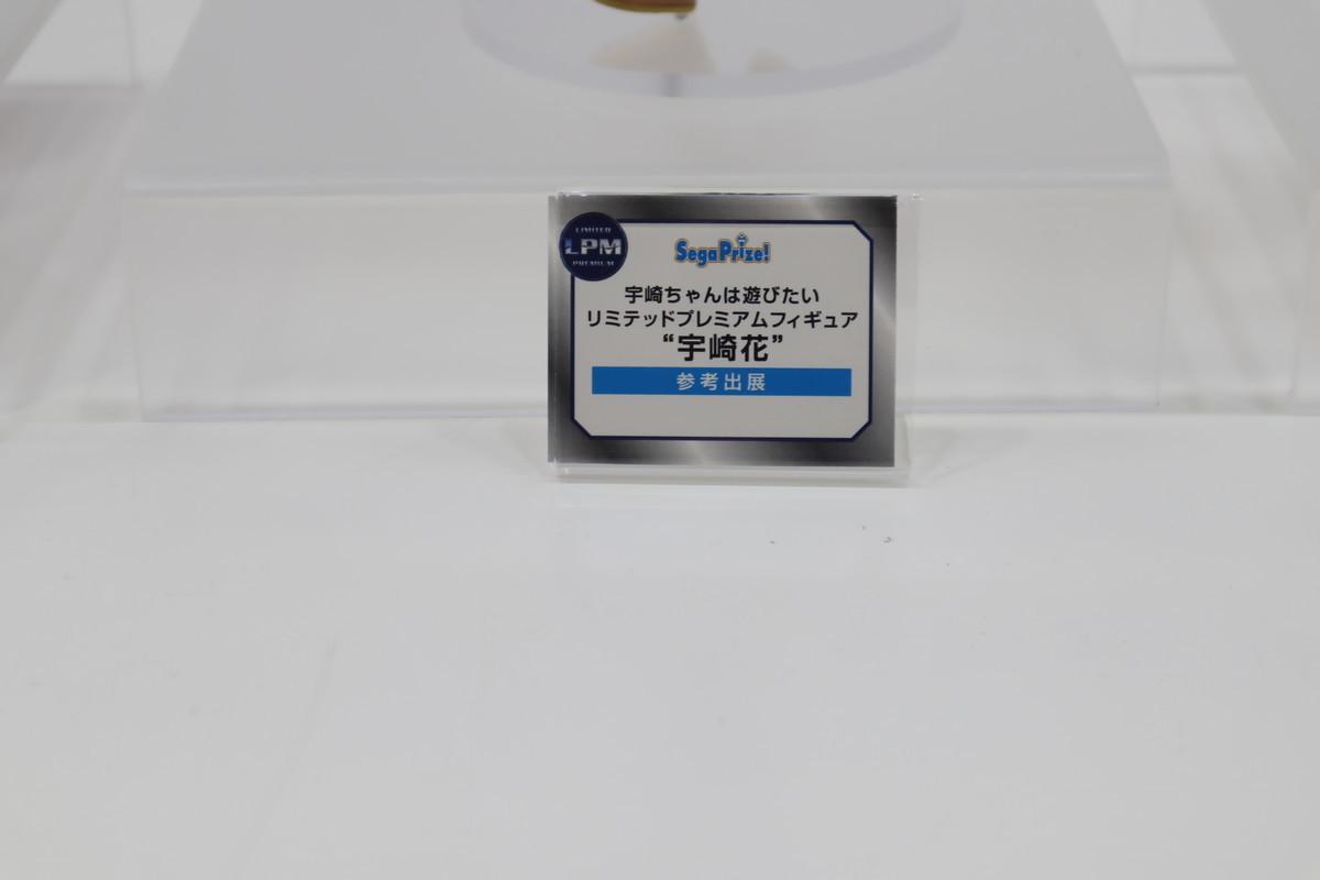 f:id:dagashiya-kei-chan:20200211005258j:plain