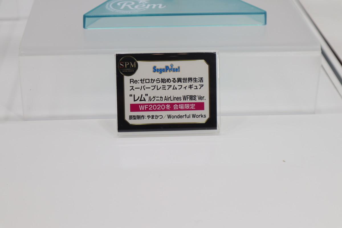 f:id:dagashiya-kei-chan:20200211005605j:plain