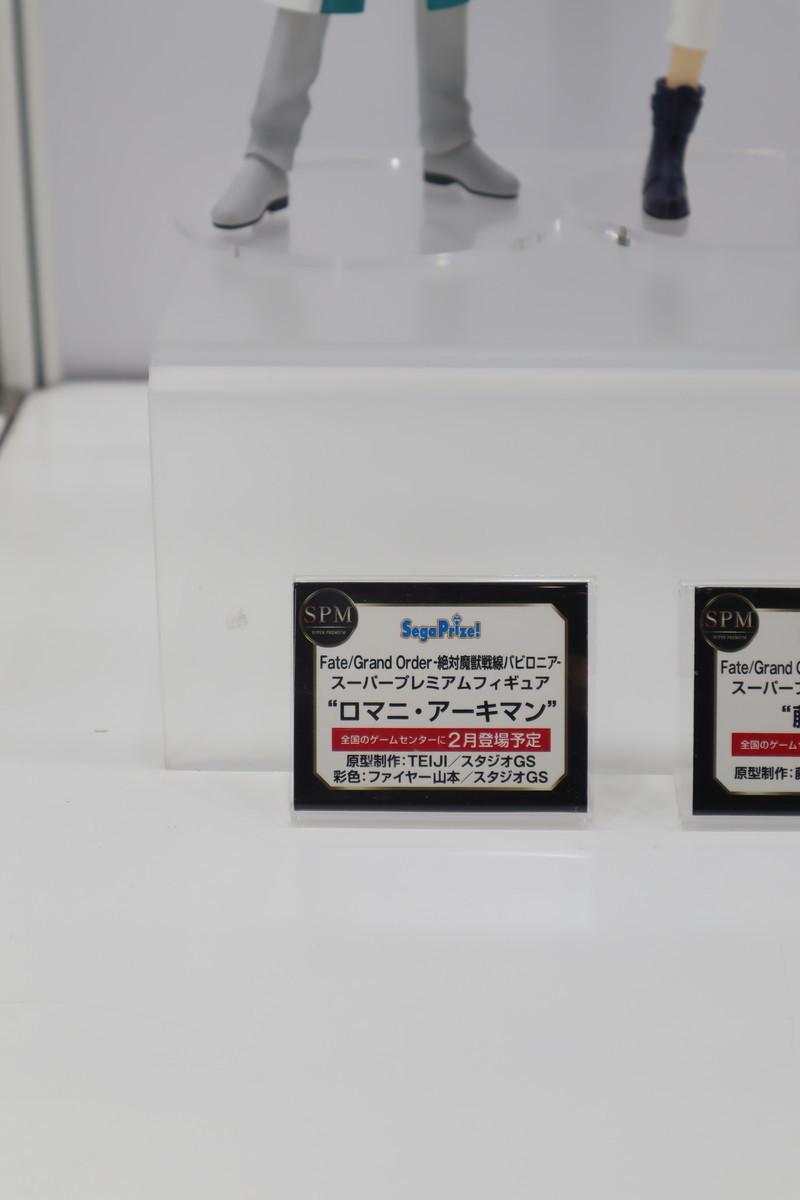 f:id:dagashiya-kei-chan:20200211005631j:plain