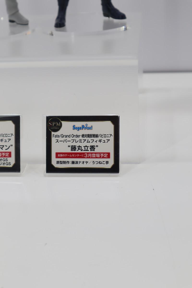 f:id:dagashiya-kei-chan:20200211005650j:plain