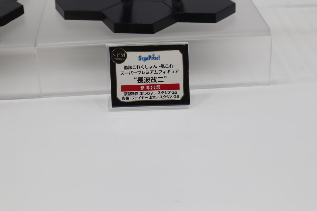 f:id:dagashiya-kei-chan:20200211005855j:plain