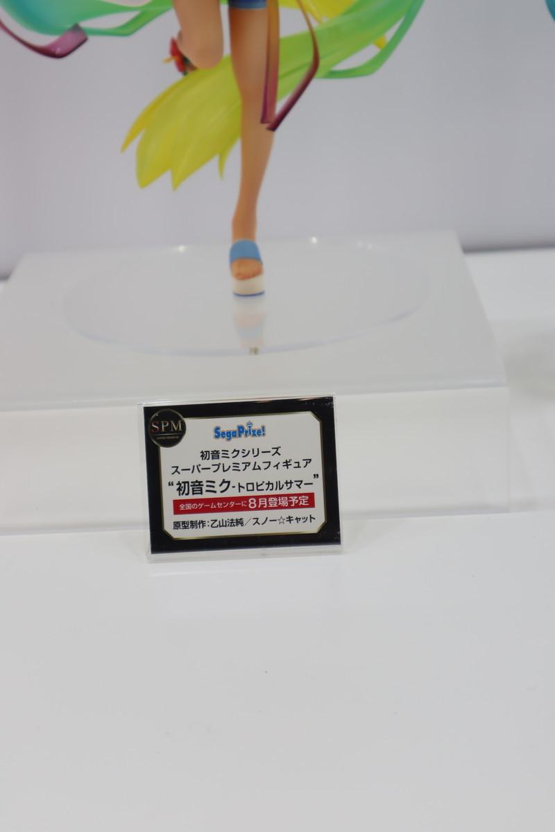 f:id:dagashiya-kei-chan:20200211072008j:plain