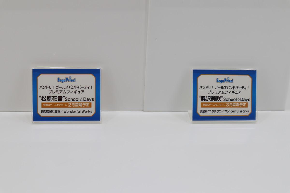 f:id:dagashiya-kei-chan:20200211072156j:plain