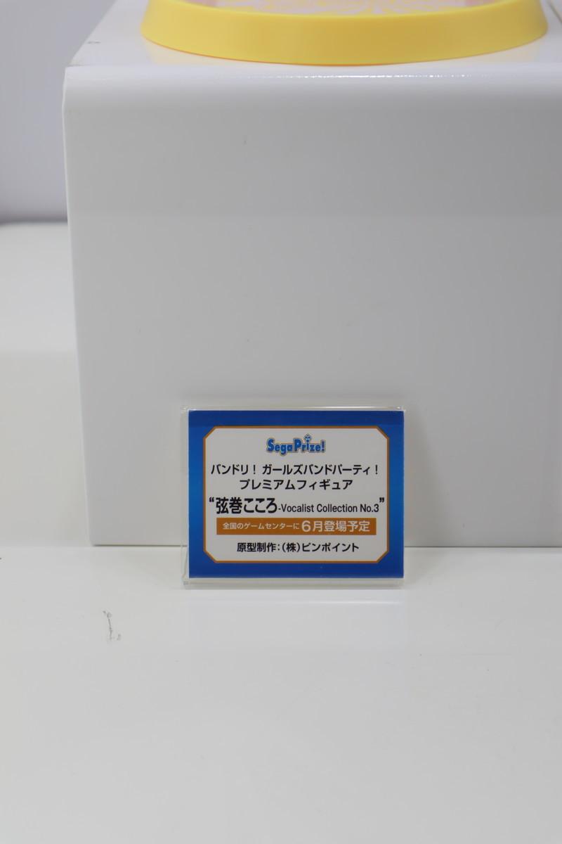 f:id:dagashiya-kei-chan:20200211072350j:plain