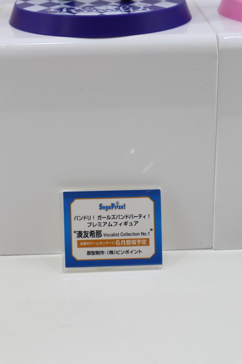f:id:dagashiya-kei-chan:20200211072543j:plain