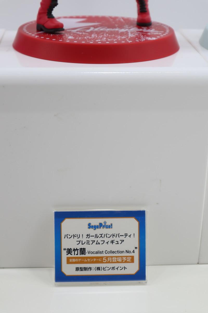 f:id:dagashiya-kei-chan:20200211072627j:plain