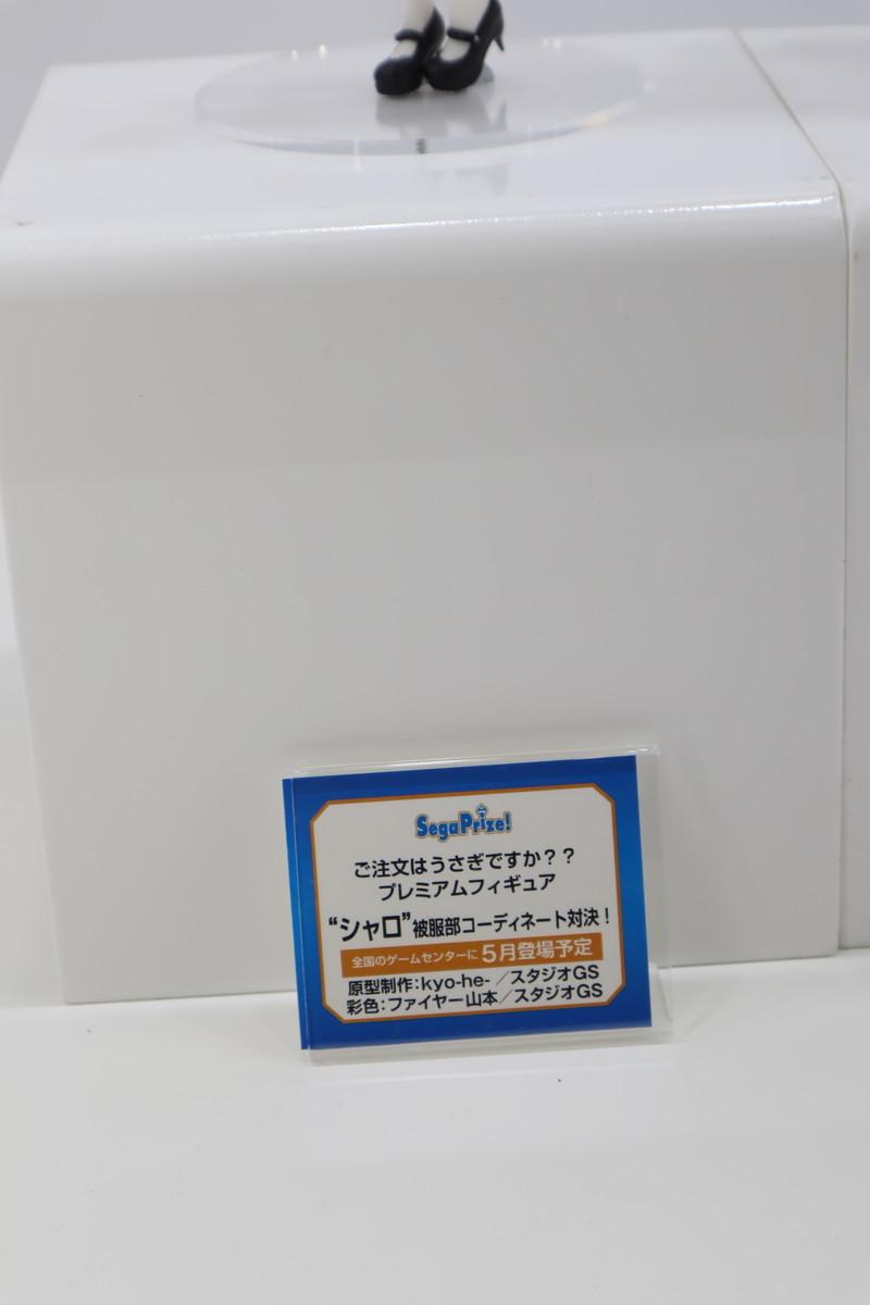 f:id:dagashiya-kei-chan:20200211072713j:plain