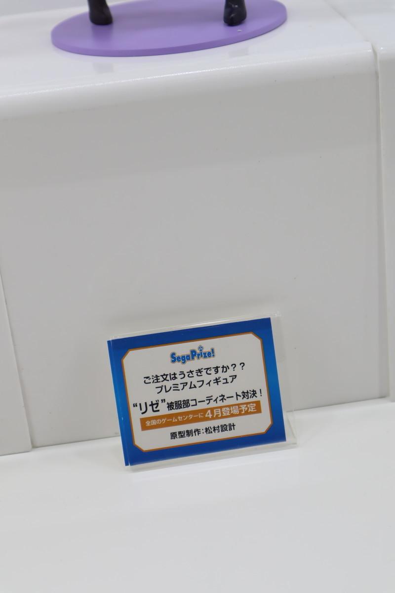 f:id:dagashiya-kei-chan:20200211072730j:plain