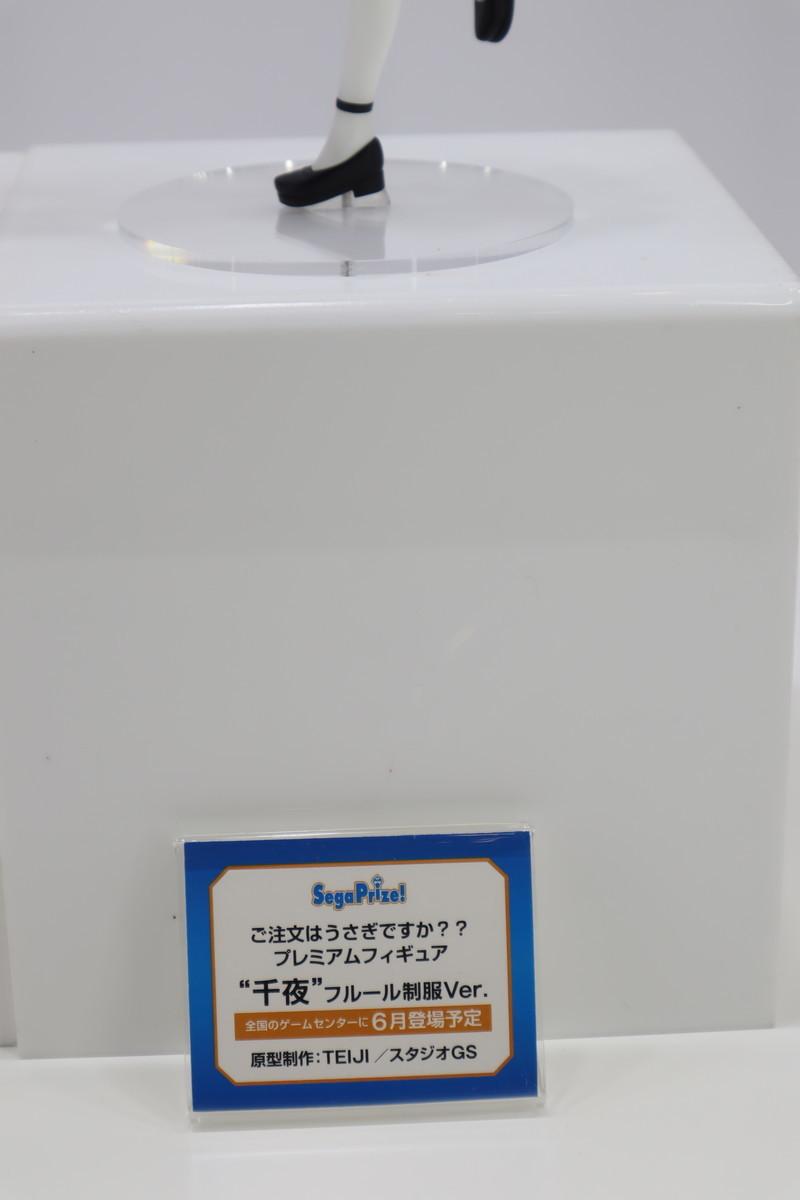 f:id:dagashiya-kei-chan:20200211072745j:plain