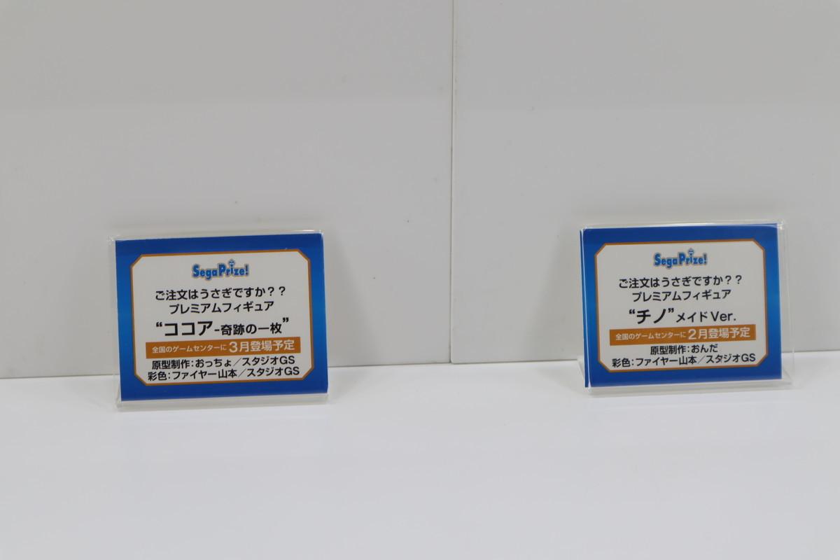 f:id:dagashiya-kei-chan:20200211072810j:plain