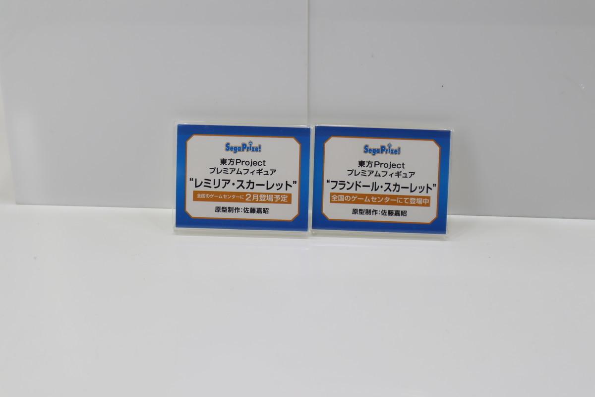 f:id:dagashiya-kei-chan:20200211072848j:plain