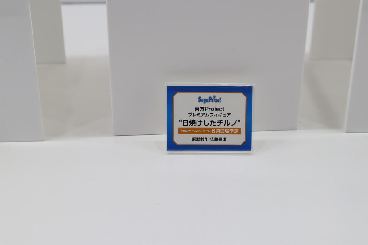 f:id:dagashiya-kei-chan:20200211072903j:plain