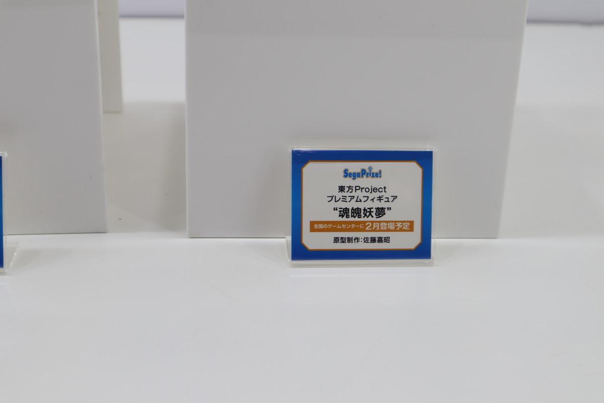 f:id:dagashiya-kei-chan:20200211072918j:plain